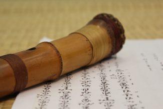 Una típica flauta de madera de Kiri japonesa.